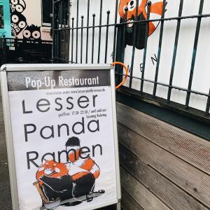 【衝撃的】ハンブルクにあるドイツ人経営のラーメン屋『レッサーパンダラーメン』に行ってきました。