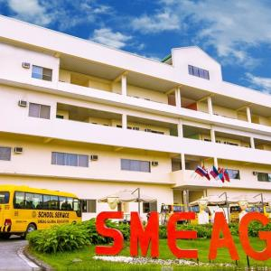SMEAGの紹介/セブ島フィリピン留学セブロード