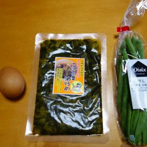 【つくれぽ】高菜チャーハン