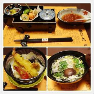 日本料理 太一
