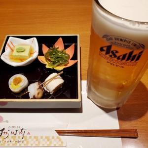 串と季節の料理 おはな