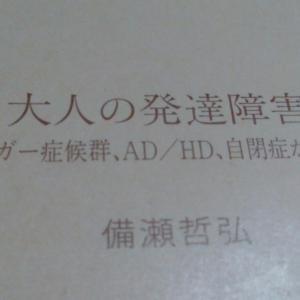 部屋の片付けと納期帳 1/13 2020