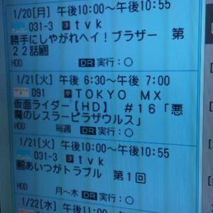 週始め日記【高田馬場 散策】