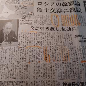休日日記 2/22 2020
