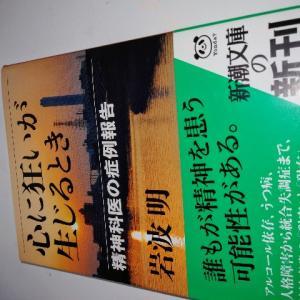 休日日記 7/23