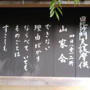 墓参(6/6日記)、諸々
