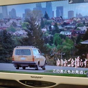 6/16日記 テレビ視聴記