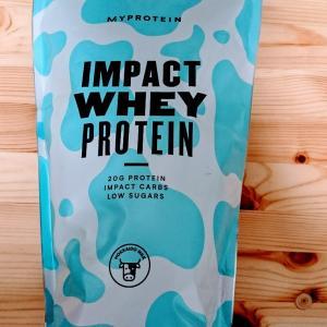 【おすすめ】マイプロテインIMPACT WHEY(北海道ミルク味)のレビュー