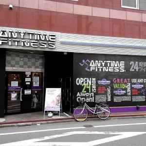 エニタイムフィットネス西新井店のレポート【フリーウエイト・マシン・有酸素】