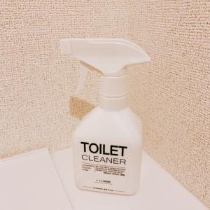 トイレ掃除編~掃除用具~
