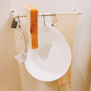 浴室編〜グッズを白化〜