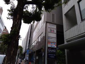 小3、駿台浜学園の公開学力テスト(小5)を受ける!