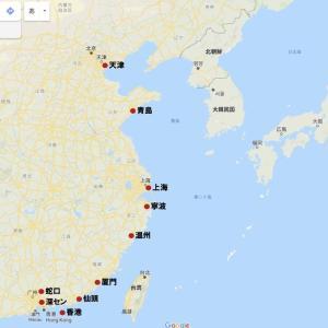 船会社の運賃の相場は?中国から日本への海上運賃を紹介!