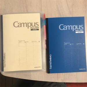 【家庭学習用の手帳】2021年スケジュール帳に後期スケジュールを書き込む