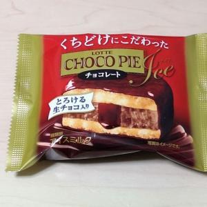 【ファミリーマート先行発売】ロッテ くちどけにこだわったチョコパイアイス チョコレート