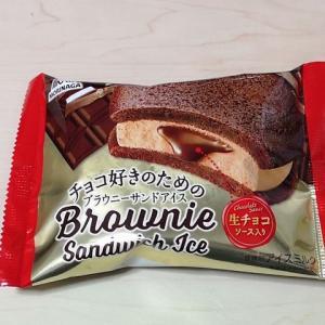 【ファミリーマート限定】森永製菓 チョコ好きのためのブラウニーサンドアイス