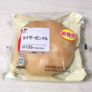 【関東限定】ローソン カイザーゼンメル