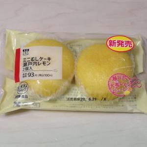 【関東限定】ローソン ミニむしケーキ瀬戸内レモン 2個入