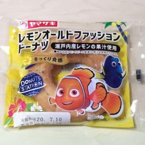ヤマザキ レモンオールドファッションドーナツ 瀬戸内産レモンの果汁使用