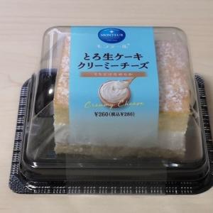 【セブンイレブン限定?】モンテール とろ生ケーキ クリーミーチーズ