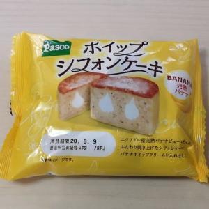 パスコ ホイップシフォンケーキ バナナ