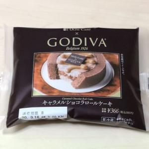 ローソン Uchi Café×GODIVA キャラメルショコラロールケーキ