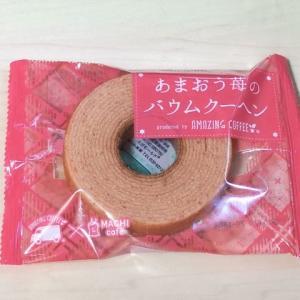ローソン あまおう苺のバウムクーヘン produced by AMAZING COFFEE