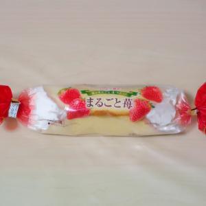 ヤマザキ『まるごと苺』コンビニ限定の4粒入り♪
