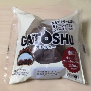 ローソン『ガトシュー 生クリーム入りガトーショコラシュー』シンプルにガトーショコラを食べてみたいな。