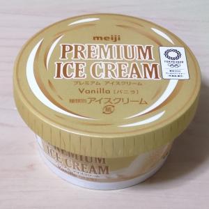 明治『プレミアムアイスクリーム バニラ』ハーゲンダッツより安く、レディーボーデンより高い!?
