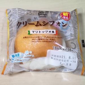 ファミリーマート『クリームシフォン マリトッツォ風』パンがシフォンになったマリトッツォ!