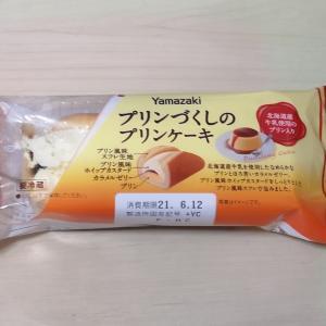 ヤマザキ『プリンづくしのプリンケーキ』セブンイレブンで見つけた新商品!
