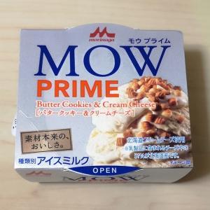 森永乳業『MOW PRIME(モウ プライム) バタークッキー&クリームチーズ』プレミアムだと思ってた(^^;