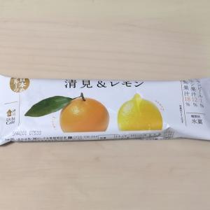 ローソン『日本のフルーツ 広島県産清見&レモン』果汁感しっかりアイスバー(^^♪
