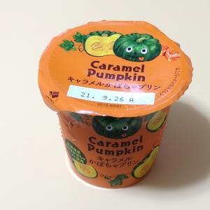 HOKUNYU『キャラメルかぼちゃプリン』かぼちゃよりもキャラメルが強めかな?