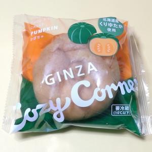 銀座コージーコーナー『ジャンボシュークリーム 北海道産かぼちゃ』優しいかぼちゃの風味で美味しい♪