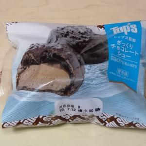【関東限定】ローソン トップス監修 ざっくりチョコレートシュー
