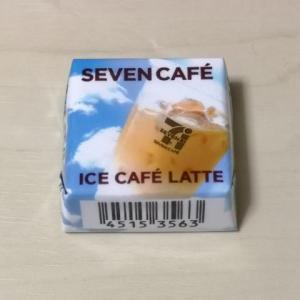 【セブンイレブン限定】チロルチョコ セブンカフェ アイスカフェラテ