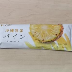 ローソン 日本のフルーツ パイン