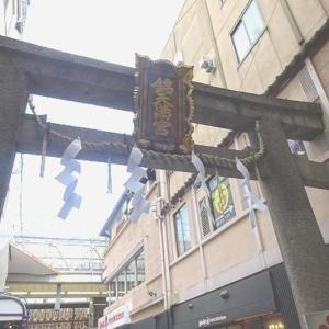 学問の神様の生家【錦天満宮】壁に刺さる鳥居のパワースポット