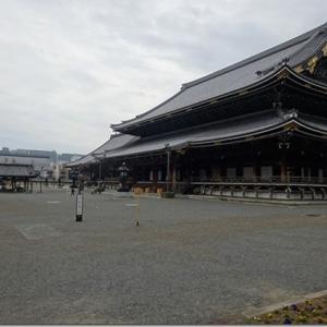 世界最大の木造建築物あり【東本願寺】西本願寺との違いは?なぜ、御朱印はない?