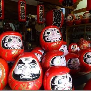 京都のだるまばっかりの寺【法輪寺・通称だるま寺】インスタ映えは確実、立ち上がる勇気も湧いてくる