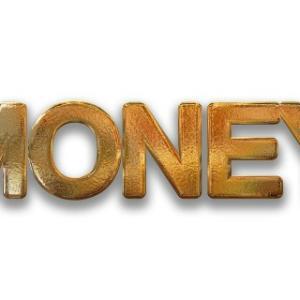 【やることは3つだけ!】~投資資金を作る方法~固定費を削減し、副業をし、無駄遣いをやめる。