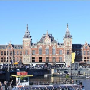 アムステルダムに行ってきた!1日目その2-アムステルダム到着-