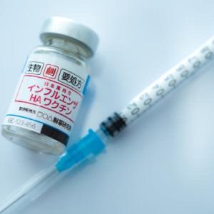 インフルエンザワクチン打ちましたか?