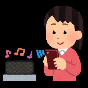 ボードゲームのお供にBGM♪歌詞がない曲を流そう!FGOの良曲たち