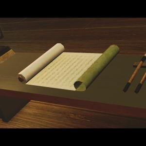 漢字のアイテム名をどう読むか問題。