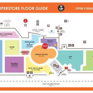 【子連れでグアム旅行】グアムでおもちゃを買うなら遊べるキッズスペースもあるJPスーパーストアがおすすめ
