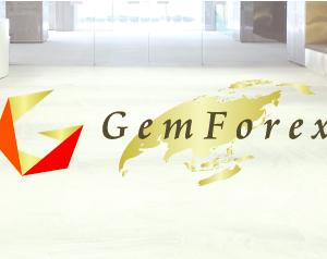 海外fxはGEMFOREX一択!!〜激推しする5つの理由〜