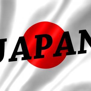 日本vsトリニダード・トバゴ  マッチレポ